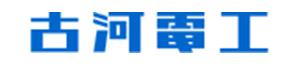 古河電気工業株式会社