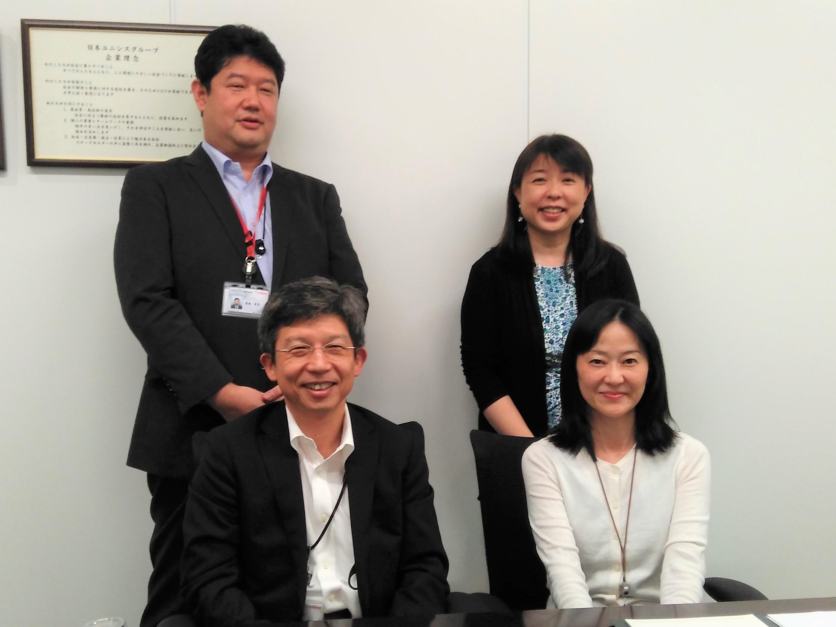 日本ユニシス株式会社